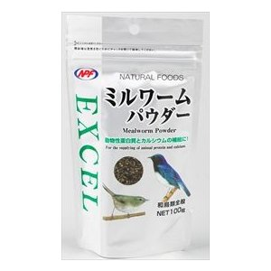 ナチュラルペットフーズ株式会社 エクセル ミルワームパウダー 100g 鳥用×30袋|starlive
