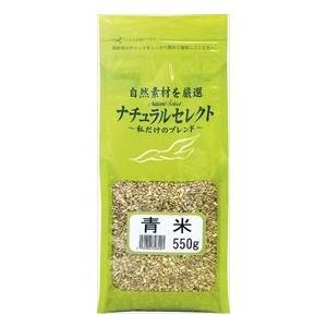 ナチュラルペットフーズ株式会社 ナチュラルセレクト 青米 550g 鳥用×24袋|starlive