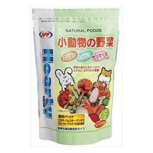 ナチュラルペットフーズ株式会社 ハーティー 小動物の野菜 130g 小動物用×30袋の商品画像|ナビ