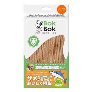 BokBok ボクボク サメ軟骨スティック 50g×252袋