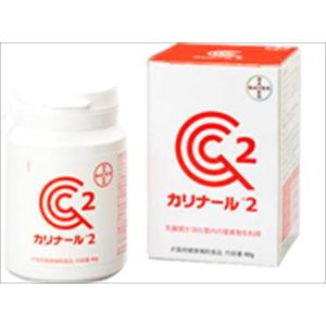 通常3-7営業日発送【バイエル薬品株式会社】カリナール2 50g 乳酸菌が消化管内の窒素物を利用しま...