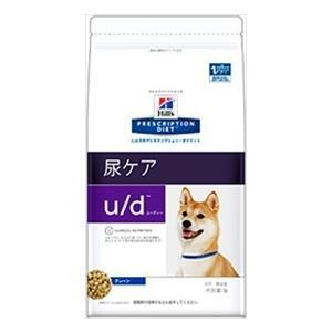 ヒルズ プリスクリプションダイエット 犬用 u/d 1kg×12袋×5