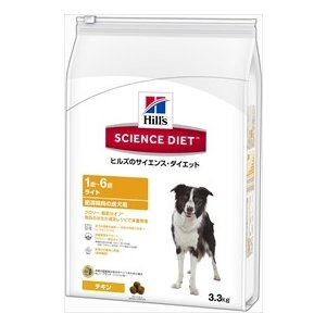 日本ヒルズ・コルゲート サイエンスダイエット ライト 肥満傾向の成犬用 3.3kg starlive