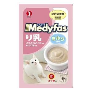 ペットライン メディファス ウェット り乳 ミルク風味 40g|starlive