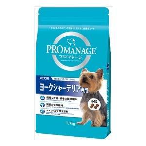 通常3-7営業日発送【MARS japan】プロマネージ 成犬用 ヨークシャーテリア専用 1.7kg...