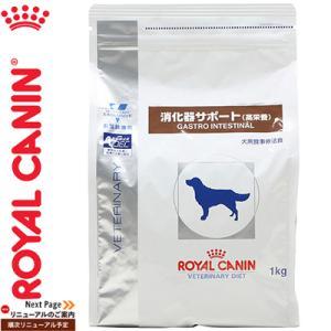 ロイヤルカナン 消化器サポート 高栄養 ドライ 犬用 1kg(ベテリナリーダイエット ROYAL CANIN ドッグフード 療法食)|starmall