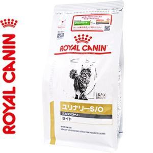 ロイヤルカナン ユリナリーS/O オルファクトリーライト 猫 500g(ベテリナリーダイエット ROYAL CANIN 旧:pHコントロール キャットフード 療法食)|starmall