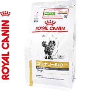 ロイヤルカナン ユリナリーS/O オルファクトリーライト 猫 4kg(ベテリナリーダイエット ROYAL CANIN 旧:pHコントロール キャットフード 療法食)|starmall