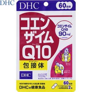 コエンザイムQ10 120粒(60日分) / DHC starmall