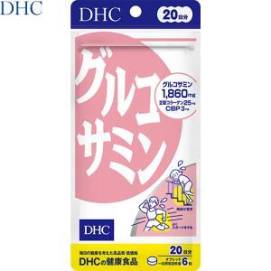 グルコサミン 120粒(20日分) / DHC|starmall