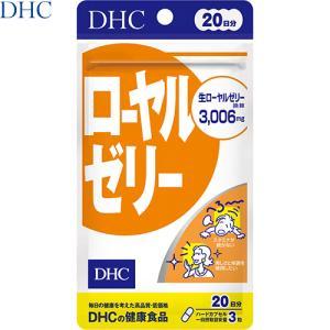 ローヤルゼリー 60粒(20日分) / DHC|starmall