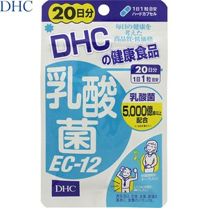 乳酸菌EC-12 20粒 / DHC|starmall