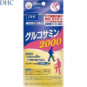 グルコサミン2000 120粒 / DHC|starmall