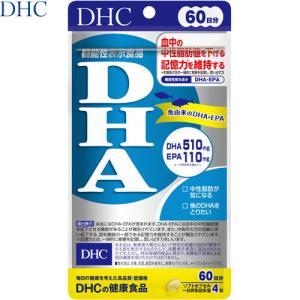 DHA 240粒 / DHC|starmall