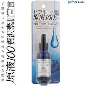 ピュアビューエッセンス ヒアルロン酸原液100% 25mL / ジャパンギャルズ ピュアビューエッセンス|starmall