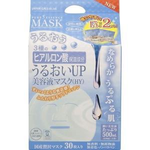 ジャパンギャルズ ピュアファイブ エッセンスマスク うるおいアップ美容液マスク ヒアルロン酸 15枚×2