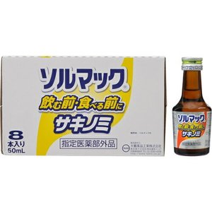 ソルマック5 サキノミP 50mL×8 (医薬部外品) / 大鵬薬品工業 ソルマック starmall