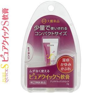 大鵬薬品工業 ピュアクイックS 軟膏 2g×1本 (指定第2類医薬品)|starmall