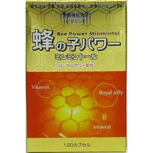蜂の子パワー ミンミントール 120カプセル / ナカトミ|starmall