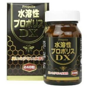 水溶性プロポリスDX粒 62g / ユウキ製薬|starmall