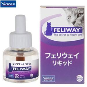 フェリウェイリキッド フェロモン製品 (猫用) 48mL *ビルバック|starmall