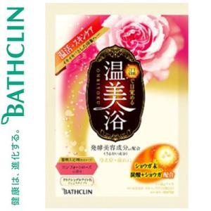 温美浴 分包 コンフォートローズの香り 40g (医薬部外品) / バスクリン 温美浴|starmall