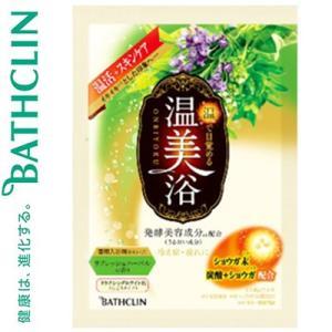 温美浴 分包 リフレッシュハーバルの香り 40g (医薬部外品) / バスクリン 温美浴|starmall