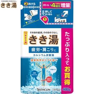 きき湯 カルシウム炭酸湯 詰替用 480g (医薬部外品) / バスクリン きき湯|starmall
