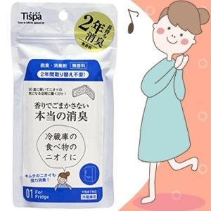 ティスパ 香りでごまかさない本当の消臭 冷蔵庫用 1個 / 住江織物 ティスパ starmall