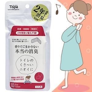 ティスパ 香りでごまかさない本当の消臭 トイレ用 1個 / 住江織物 ティスパ|starmall