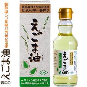 えごま油 170g / 朝日
