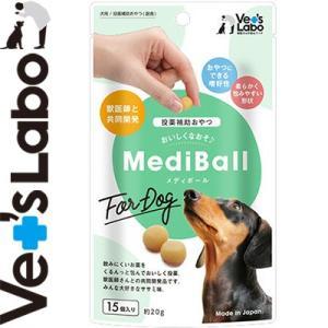 メディボール(MediBall) ささみ味 犬用 20g starmall