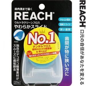 リーチ ウルトラクリーンフロス やわらかスライド 27m / 銀座ステファニー化粧品 Reachリー...