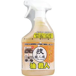 允・セサミ技職人魂 油職人 油用合成洗剤 500ML