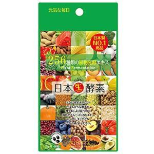 日本生酵素256 60粒 / 愛粧堂 starmall