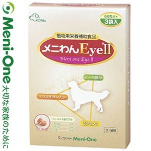 メニわん アイ2 (犬猫用) 180粒 / メニワン|starmall