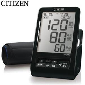シチズン上腕式血圧計 CHUA716-BK 1台 ( シチズン )|starmall