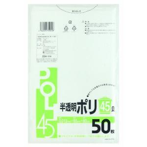 半透明ポリ袋 45L 50枚 / システムポリマー|starmall