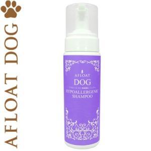 アフロート ドッグ VET 低刺激シャンプー 犬用 200g ( QIX 旧ペティエンス AFLOAT_DOG )|starmall