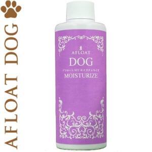 アフロート ドッグ VET モイスチャライズ 犬用 200g ( QIX 旧ペティエンス AFLOAT_DOG )|starmall