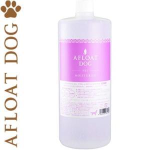 アフロート ドッグ VET モイスチャライズ 業務用 犬用 1kg ( QIX 旧ペティエンス AFLOAT_DOG )|starmall