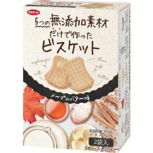 カルケット 5つの無添加素材で作ったビスケット 70g / イトウ製菓