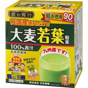 金の青汁純国産大麦若葉 90包 / 日本薬健 金の青汁