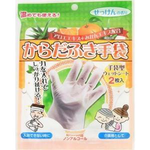 からだふき手袋 せっけんの香り 2枚 / 本田洋行|starmall