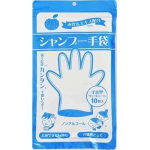 シャンプー手袋 10枚 / 本田洋行|starmall