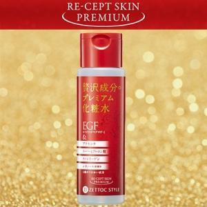 EGFリセプトスキン プレミアム化粧水 170mL / 日本ゼトック EGFリセプトスキン|starmall