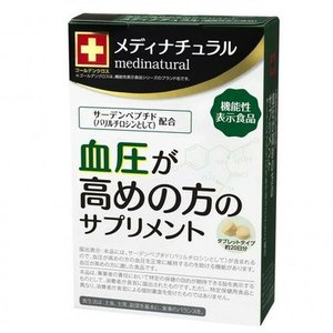 ゴールデンクロス メディナチュラル 血圧を正常に維持 80粒 (機能性表示食品) / 東洋新薬|starmall