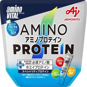 アミノバイタル アミノプロテイン バニラ味 4.4g×30(味の素 アミノバイタル) ※スポーツ/サ...