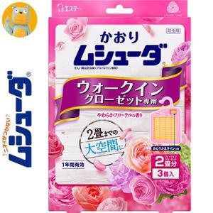 かおりムシューダ ウォークインクローゼット専用 やわらかフローラルの香り 1年間有効 3個 / エス...