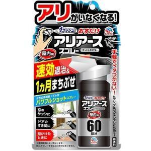 おすだけアリアーススプレー 屋内用 80mL ( アース製薬 )|starmall